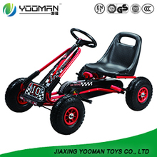 YMG5869 kids electric ride on