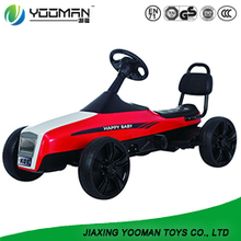 YMG6062 kids electric ride on