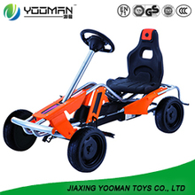 YMG8712 kids electric ride on