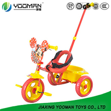 YAA8218 tricycle with handle