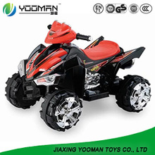 YAF6817 kids electric ride on