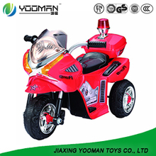 YAK9805 kids electric ride on