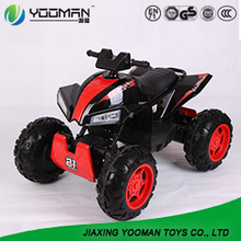 YAM9151 kids electric ride on