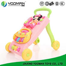YHL7893  baby walker stroller kids electric ride on