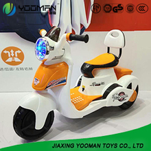 YBE3536 kids electric ride on