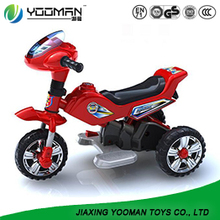 YHC4511 kids electric ride on