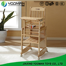 YAU9496 crib that turns into toddler bed