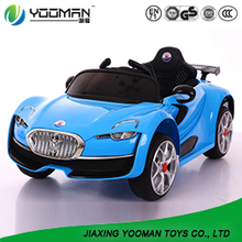 Rastar  Kids Electric Ride On  Toy Car For Children