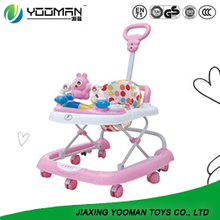 The Best Four Seats Stroller Baby Walker Tricycle