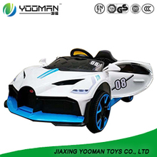 Car  Kids Electric Ride On ,Wholesale Factory Price