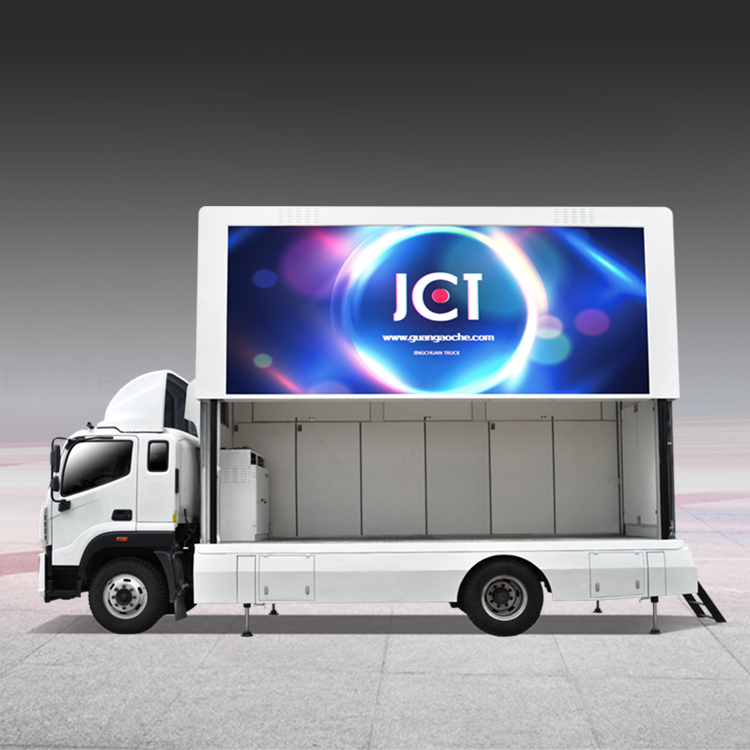 Video Advertising Exhibition Trailer