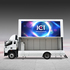 TRUCK ADS® | LED Video Screens for Rent | 1 (800) TRUCKAD™good price mobile led display vehicle  Outdoor Mobile Publicity Van