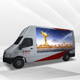 Perfect Quality Good Price Led Mobile Truck