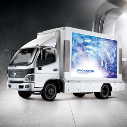Wholesale Outdoor Led Mobile Truck