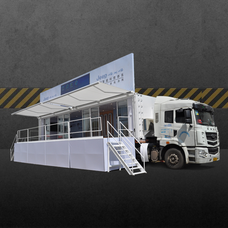 outdoor exhibition truck