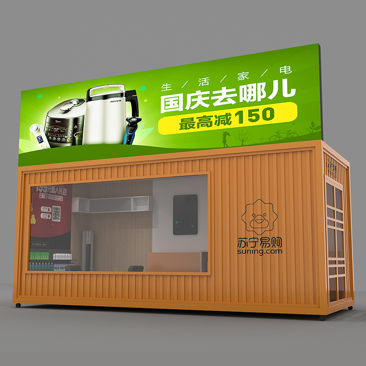Outdoor Advertising Mobile Trailer