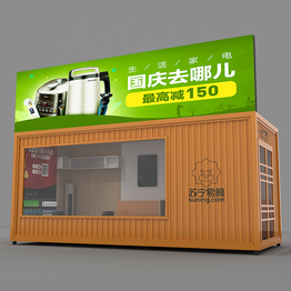 Jingchuan 20 Foot Container Mobile Led Truck