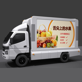 JCT LED Food Exhibition Truck