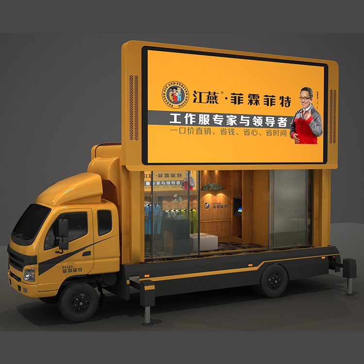 full color led mobile truck