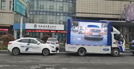 Jingchuan Caravan helps Ford to open 2019 China East China Mobile led display truck tour
