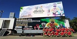 Jingchuan large mobile led display truck once again appeared in Hainan Island Tournament