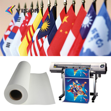80gsm High Speed Printing 44 1.118 100m Fast Dry Sublimation Paper Roll Factory Manufacture 80gsm High Speed Printing