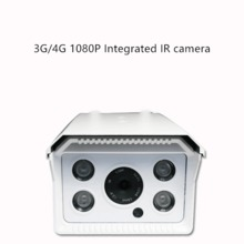 3G 4G 1080P Integrated IR camera M92N