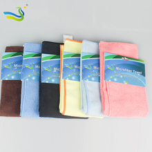 Changzhou liangjie Microfiber Car Care and Cleaning terry Towel 40*40cm or custom size