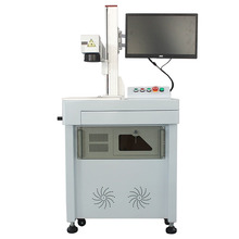 Color Fiber Laser Marking Machine For Metal Fiber Laser
