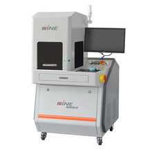 Closed Fiber Laser Marking Machine  For Metal Steel Aluminum
