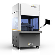Large Format Laser Marking Machine