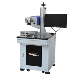 Standard UV laser marking machine