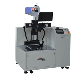 UV five axis laser marking machine