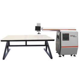 Channel letter laser welding machine N5S