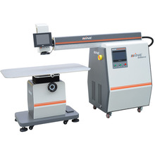 Channel letter laser welding machine N5+