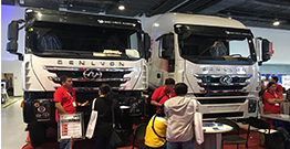 Our company participated in the international auto parts show in Manila Philippines on July 24  2019
