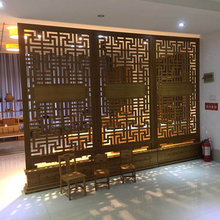 BMSC102 Bamboo Screen