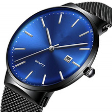 OEM ODM New Custom Create Your Own Brand Minimalist Watch
