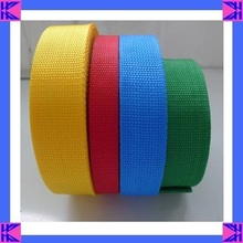 High quality polypropylene ribbon, suitable for luggage and garment accessories