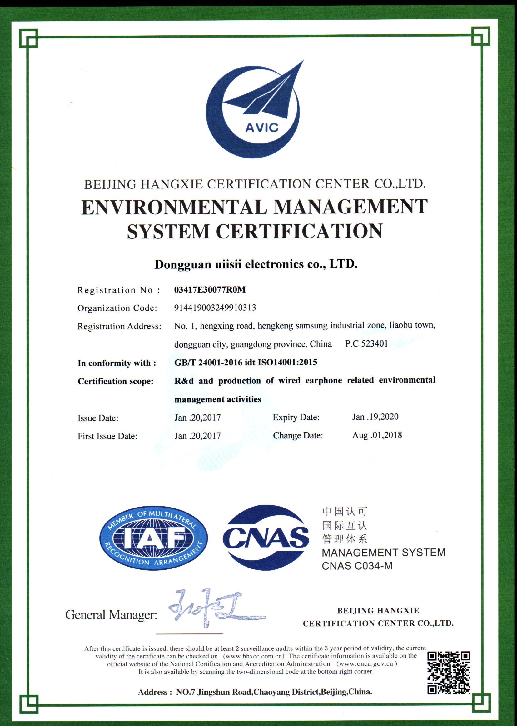 Environment management system