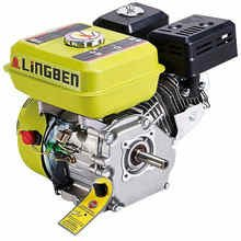 5.5HP GX160 163CC honda gasoline engine petrol engine