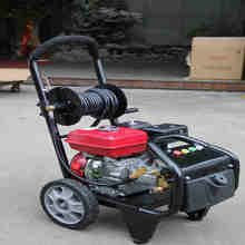 Lingben China 5.5HP Potable 150bar high pressure car washer