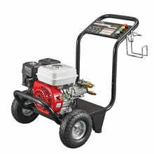 Lingben LB170B 5.5HP 150Bar petrol high pressure car washer machine