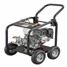 Lingben LB170C 5.5HP 150Bar petrol high pressure car washer machine