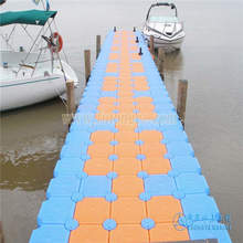 100% Recyclable Plastic HDPE Used Floating Docks for Sale