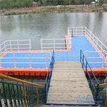 Anti-Corrosion Slip-Resistant Modular Floating Dock