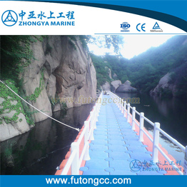 Easy Installation and Dismantled Plastic Floating Bridge