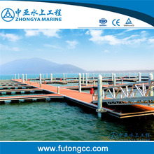 Top Quality Aluminum Floating Dock