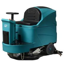 floor scrubber dust extraction units for sale