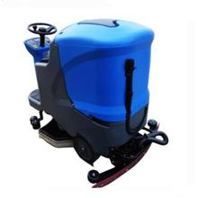 wholesale new walk behind electric floor scrubber cleaner machine